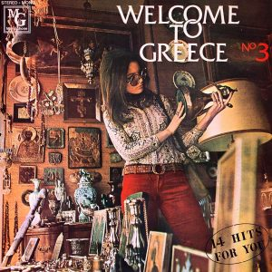 Welcome To Greece No 3 - Various